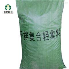 厂家生产泡沫复合轻集料混凝土