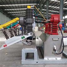 ZW32高压断路器10千伏带预付费功能工厂