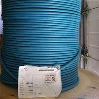 西门子RS485/RS422电缆 5m