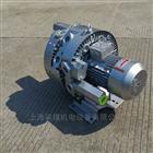 4QB 520-OH26-8鱼塘增氧曝气气环式真空泵