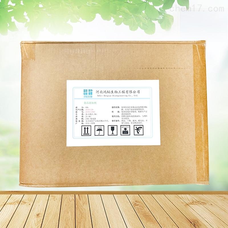 维生素C磷酸酯镁生产厂家价格