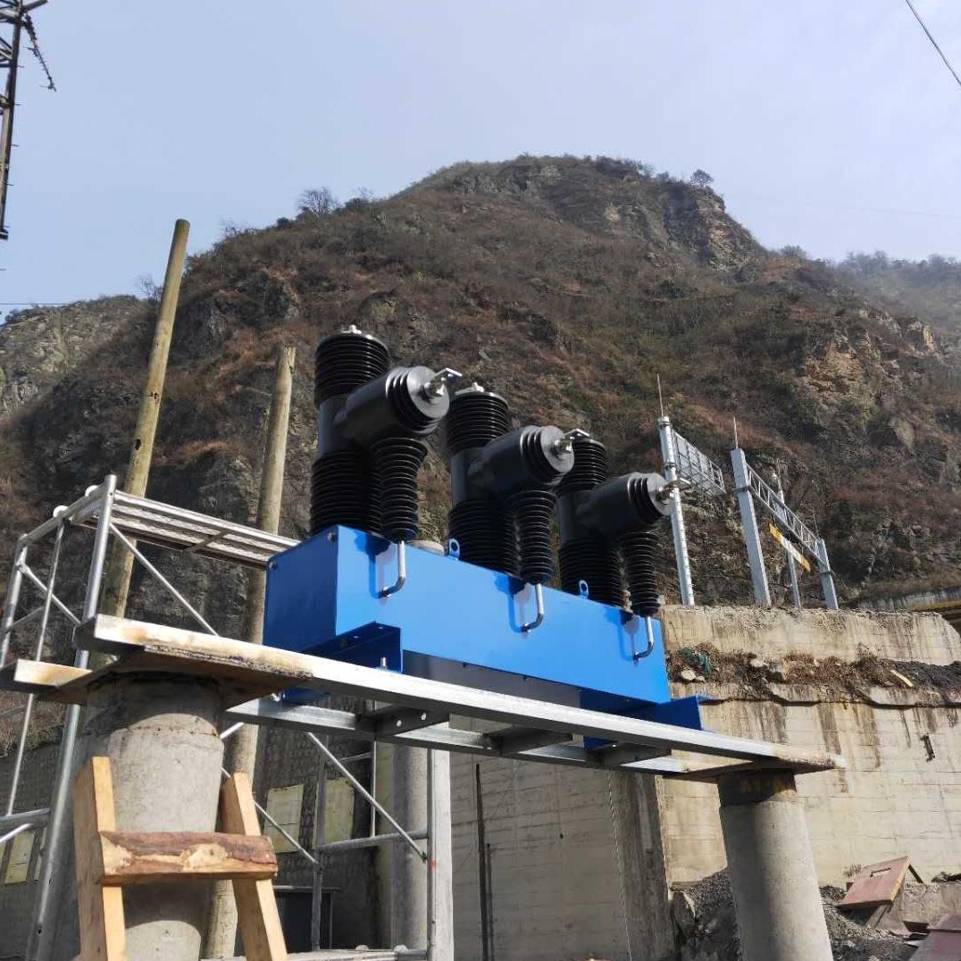 简阳地区户外35KV水电站真空断路器工厂
