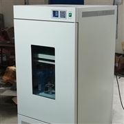 HZQ-F280全溫振蕩培養箱