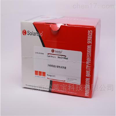 染色剂TMB双组分显色液(Elisa)