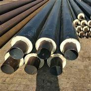 预制聚氨酯蒸汽保温管道生产商