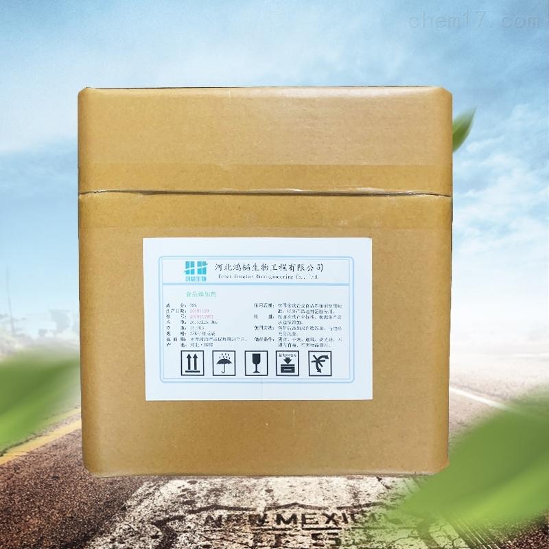 柠檬酸亚锡二钠生产厂家价格