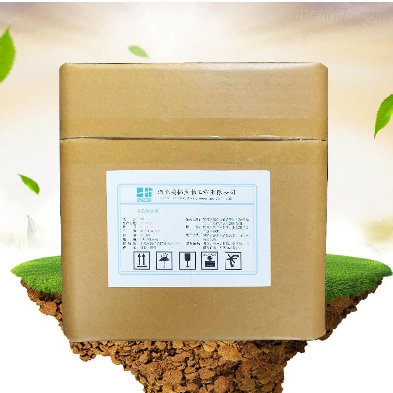 乳酸链球菌素生产厂家价格