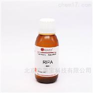 R0010蛋白质提取 高效RIPA组织/细胞快速裂解液
