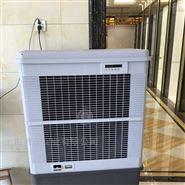 工业冷风机 移动水冷空调