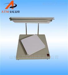 AT-CA标准纸张尘埃测定仪