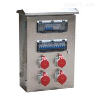 工业防水插座箱