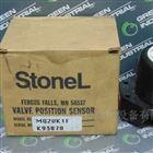 美國STONEL閥門位置傳感器