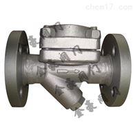 CS46HCS46H膜盒式蒸汽疏水阀