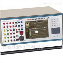 工控机微机继电保护测试仪