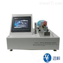 YLC0469-A口罩气体交换压力差测试仪现货