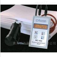 MC-460-S10P紙張水分測定儀日本進口