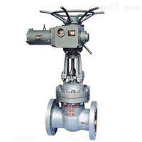 煤安防爆電動閘閥(高壓)