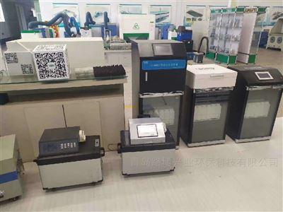 污水在线自动监测仪COD、氨氮、总磷、总氮