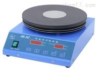 H97-A定時加熱磁力攪拌器