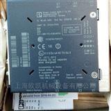 美國SEL微機保護裝置751A系列正品特價