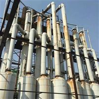 专业销售及回收二手多效降膜蒸发器