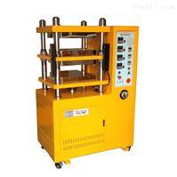 TR-501BD橡膠平板硫化機
