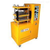 TR-501BY-C实验室热压成型机