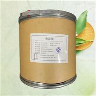 D氨基葡萄糖盐酸盐生产厂家价格