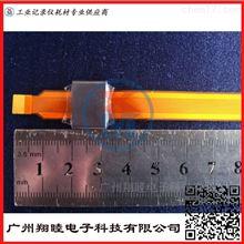 H3H14851ohkura大仓记录仪排线