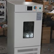 LRH-70(小容量)生化培養箱