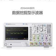 广州致远ZDS4034 Plus示波器