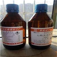 潍坊化学试剂无水乙醇