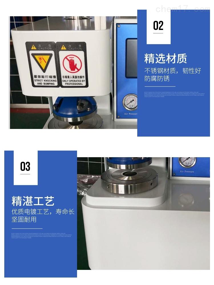 深圳普云PY-H602医用铝箔纸张耐破度试验机