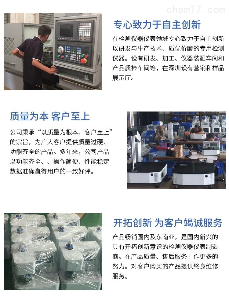 纸板纸箱耐破度测定仪PY-H601深圳普云 电脑耐破度试验机