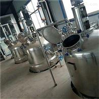 二手生物发酵设备回收