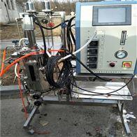 二手实验室反应器回收
