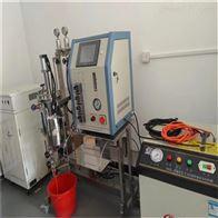 二手全自动实验室发酵罐回收