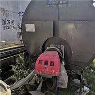 二手高压燃煤锅炉20吨邓州出售
