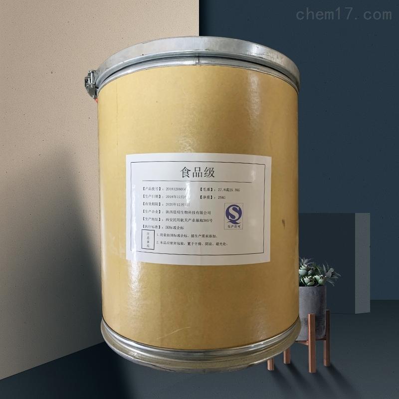 小麦低聚肽生产厂家价格