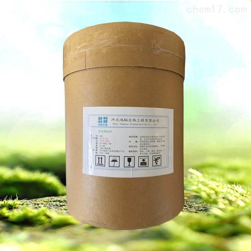 藻油粉生产厂家厂家