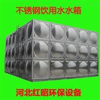 30 50 75 100 150 200立方玻璃钢家用蓄水池消防搪瓷不锈钢水箱