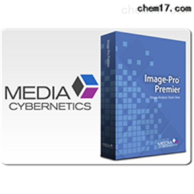 MediaCybernetics荧光显微镜图像分析软件