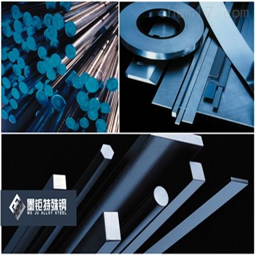 Inconel690高温合金管材