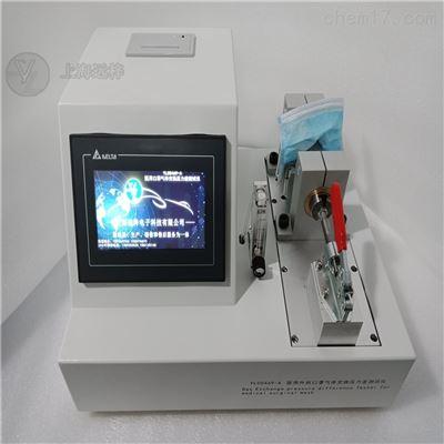 YLC0969-A医用口罩通气检测仪
