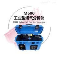 廠家直銷 M600工業型煙氣分析儀