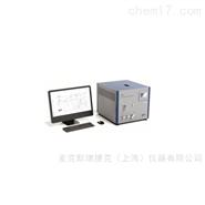 催化剂原位表征系统