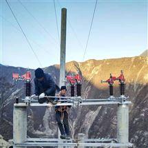 成都防污型35KV高压隔离开关带接地