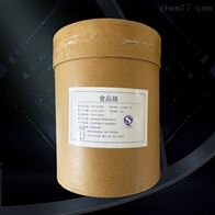 L-肉堿酒石酸鹽生產廠家價格
