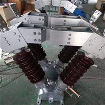 自产自销35KV户外高压隔离开关