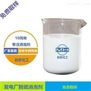 重庆有机硅消泡剂批发
